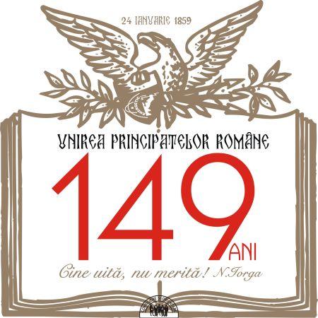 unirea-principatelor-energetic-www-2008.jpg