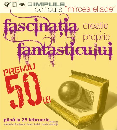 concurs-impuls-mircea-eliade-2008.jpg