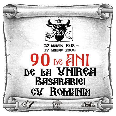 romanism-unirea-90-de-ani.jpg