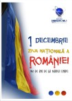 2008-1-decembrie-1918-afis-aniversar-www