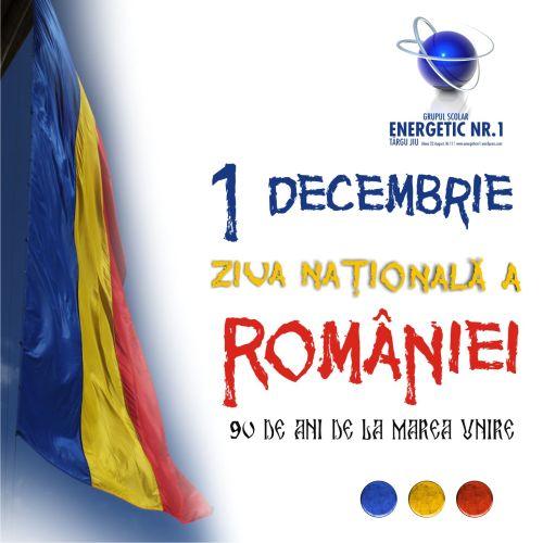 2008-1-decembrie-1918-intro
