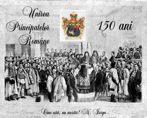 unirea-principatelor-150-de-ani