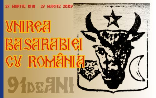 unirea-basarabiei-27-martie-2009