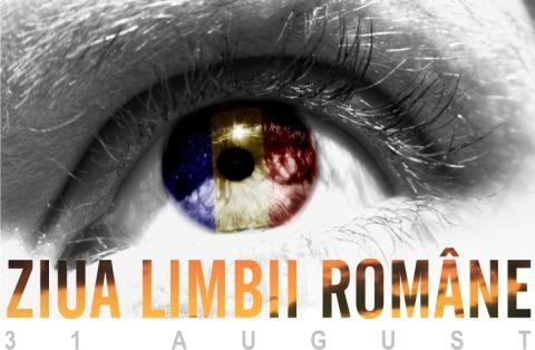 2009 ziua limbii romane