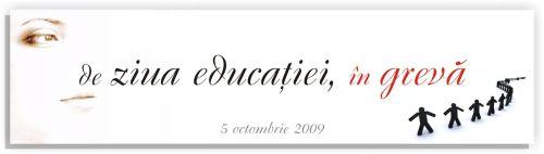 ziua educatiei greva 5 octombrie 2009